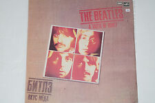 THE BEATLES - A Taste Of Honey- LP Russland Pressung Melodia Records
