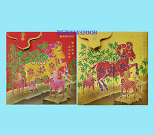 Red Packet-Barclays 2015 4pcs