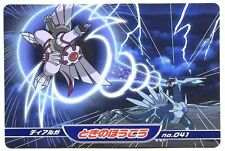 POKEMON NINTENDO JAPANESE (67x100mm) DP N° 042 PALKIA VS DIALGA