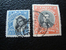 CHILI - timbre yvert et tellier n° 64 98 obl (A23) stamp chile