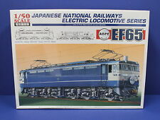 Aoshima #1851 1:50  EF65 Japanese JNR Electric  Locomotive Kit MInt Sealed Japan