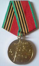 MEDALS-ORIGINAL RUSSIAN 40th ANNIVERSARY OF WW2 & ARCTIC CONVOY MEDAL 1945-85