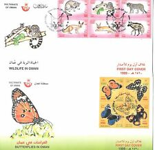Oman 1999 year set: first day covers
