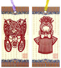 Chinese Bookmarks With Chinese Paper Cuts - Chinese Opera Masks (Set of 2)