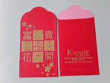 Ang Pao Red Packet  KASVOT 1pc 福