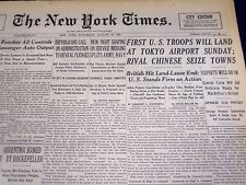 1945 AUG 25 NEW YORK TIMES - FIRST U. S. TROOPS LAND AT TOKYO ON SUNDAY - NT 508