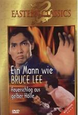 Ein Mann wie Bruce Lee - Feuerschlag aus gelber Hölle  / DVD