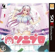 3DS SONIPRO Super Sonico in Production Japan ver. import from Japan Used