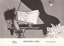 PF Der Komponist und die Muse ( Kompozytor i Muza )