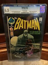 BATMAN #227 CGC 6.5 FN+ DETECTIVE #31 COVER SWIPE ADAMS COVER (C1) (ID 4832)