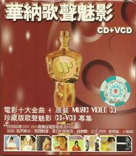 Various Artists: Warner Ge Sheng Mei Ying        CD+VCD Box