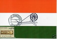 INDIA 2015 GANDHI CHARKHA MAXIM PICTURE POST CARD INDIAN FLAG WITH CHARKHA