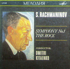 CD RACHMANINOV - symphony no. 1, the rock, Kitaenko, Melodiya