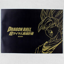 Dragon Ball Z Raging Blast 2 PS3 Game Art Material Booklet JAPAN ANIME MANGA