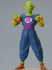 Bandai Dragonball Dragon ball Z HG Gashapon Figure Part 13 King Piccolo