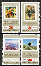 Bulgaria Art Famous Paintings set 1988 MNH