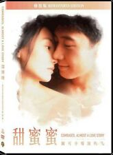 """Leon Lai """"Comrades, Almost a Love Story"""" Maggie Cheung Remastered Region 3 DVD"""