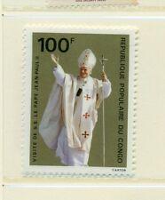 VIAGGI DEL PAPA - POPE JOHN PAUL II VISIT CONGO (Brazzaville) 1993