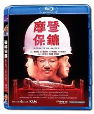 "Michael Hui ""Security Unlimited"" Samuel Hui 1981 HK Classic Region A Blu-Ray"