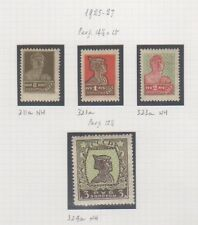 Russia 1925-27 worker, soldier, peasant perforation varieties, mint/MNH (4)
