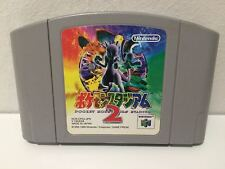 Pokemon Stadium 2 Nintendo 64 (N64) - Pocket Monster Stadium 2 Japan Import