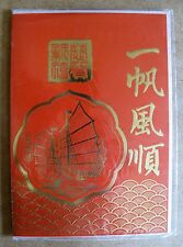Grußkarte Gong Xi Fa Cai Chinese Happy New Year Aufklappbar  C0232