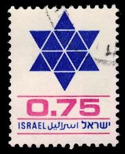 "ISRAEL 583 (Mi721) - Star of David Definitive ""1977 Printing"" (pa66218)"