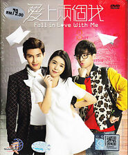 Fall in Love With Me Taiwanese DVD with Good English Subtitle