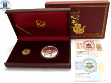 "China 50 Yuan Gold  & 10 Yuan Silber 2013 PP "" Schlange -Year of the Snake "" set"