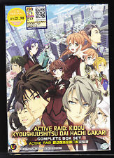 *NEW* ACTIVE RAID: SPECIAL PUBLIC SECURITY 5TH... *ENG SUBS*ANIME DVD*US SELLER*