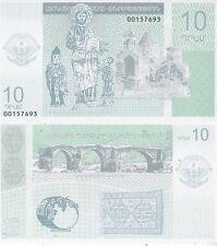 NAGORNO-KARABAKH 10 DRAM 2004 FDS UNC