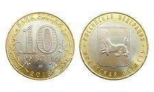Russia, 10 rubles, 2016, Irkutsk Region, Иркутская, bi-metal, UNC, New