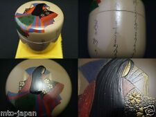 JAPAN TRADITIONAL WHITE LACQUER WOODEN TEA CADDY WAKA POEM MAKIE NATSUME (1106)