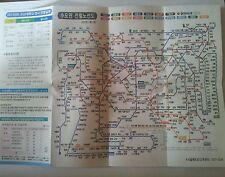 Seoul metro map 2013 version 2
