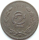 2 CENTAVOS 1915 TYPE 2 – ZAPATA ISSUE in BRILLIANT UNCIRCULATED VERY RARE