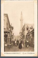 FRENCH POSTCARD Thessaloniki Mosque of Eski Djouma   c1915 - perf