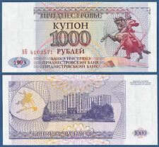 TRANSNISTRIEN / TRANSNISTRIA 1000 Rublei 1993 UNC P.23