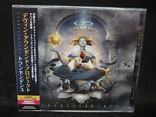 DEVIN TOWNSEND PROJECT Transcendence + 3 JAPAN CD Steve Vai Strapping Young Lad