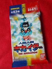 NEW! ANIME ANDROID KIKAIDER TRADING CARDS / 10 PIECES PACK UK DESPATCH