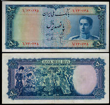 62-IRAN, 500 Rials. Bank Note. P52. Second series. Extremely Rare.