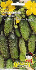 Ukrainian Seeds of Paris cucumber cornichon Корнишон Парижский 1g High quality