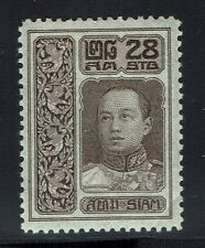 Thailand SC# 150 - Mint Hinged (Hinge Rem) - Lot 032016