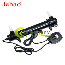 Jebao 55W UV Clarifier Sterilizer For Koi Gold Fish Pond Reef Aquarium 25 ft