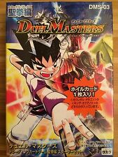 Duel Masters DMS-03 Eternal Arms Sealed Deck (Japanese)