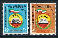 Kuwait 1968 Education Day SG 371/2 MNH