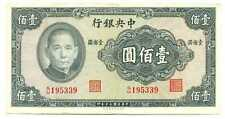 China Republic Central Bank of China 100 Yuan 1941 XF #243a