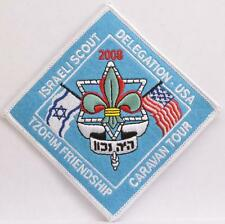 BSA 2008 TZOFIM Israeli Delegation Caravan Tour Jewish Boy Scout Activity Patch