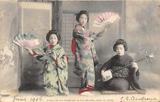 POSTCARD  JAPAN  SOCIAL  HISTORY  National  dance  of  Japan