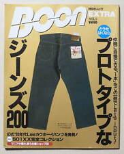 Vintage Jeans Detail book denim Levis Wrangler Lee cowboy 501 XX