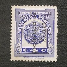 1949 Peru Stamp Black Surcharge Decreto Ley No 18 3c on 4c Violet Blue OVERPRINT